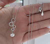 Серебряные цепочки в Львове. Сравнить цены 12cfca7c23494