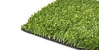 Искусственная трава CCGrass CE-20 (высота ворса 20 мм ) Цвет зеленый