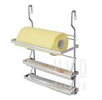 Полочка для бумажного полотенца, фольги и пленки