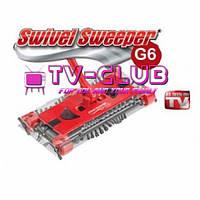 Электрический веник Swivel Sweeper G6 Свивел Свипер Джи 6 НОВИНКА!