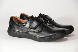 Детские школьные туфли для мальчика на липучке, детская обувь  32-39 рр от производителя модель - дф 04 kids