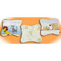 Детская подушка бабочка для новорожденных в кроватку