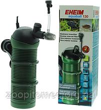 Внутрішній фільтр EHEIM (Эхейм) Аquaball 130 з кулястою головкою для акваріумів до 130л