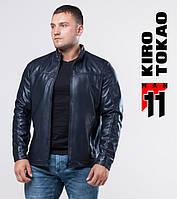 11 Kiro Tokao   Демисезонная куртка большого размера 3850-1 темно-синий 6ef3c855fff