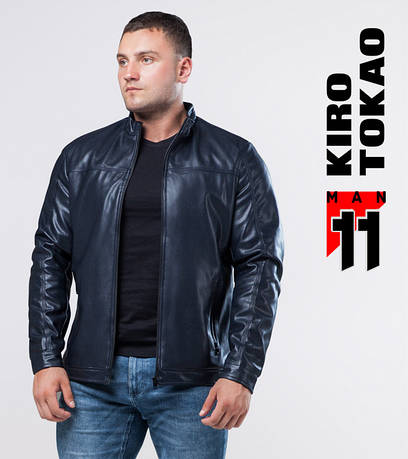 11 Kiro Tokao | Демисезонная куртка большого размера 3850-1 темно-синий