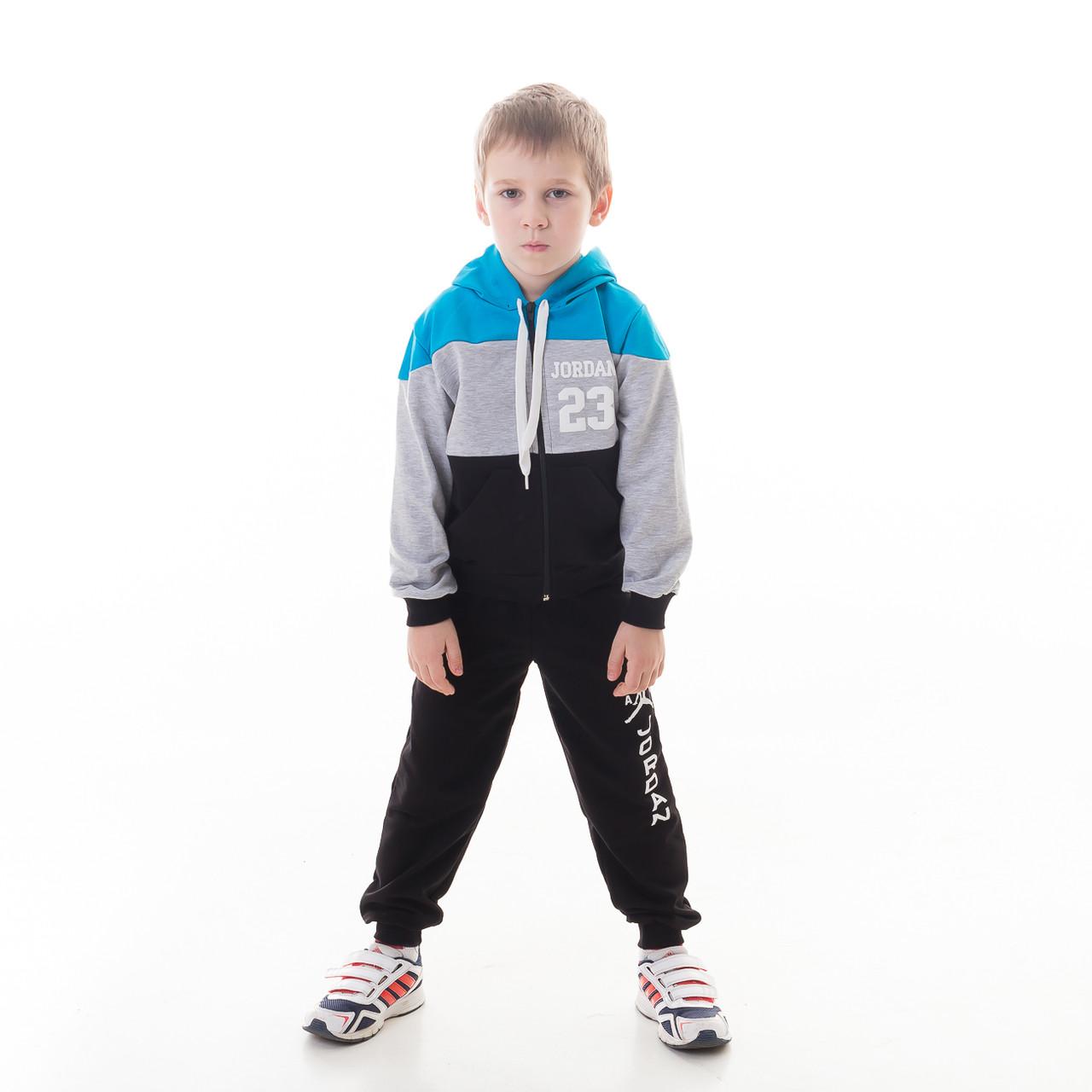 5298f47c Спортивный Костюм для Мальчика