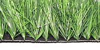 Искусственная трава CCGrass Nature D3 ( высота ворса 40 мм. ) Цвет зеленый,салатный,белый.