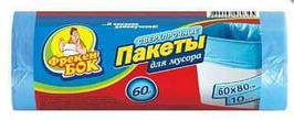 Пакети для сміття Фрекен Бок, 60л/20шт., сині