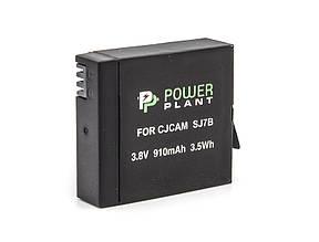 Aккумулятор PowerPlant SJCAM SJ7B 910mAh