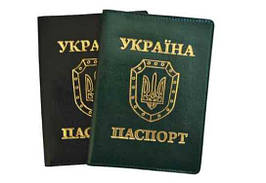 "Обкладинка на Паспорт ""Sarif"", чорний, ОВ-8"