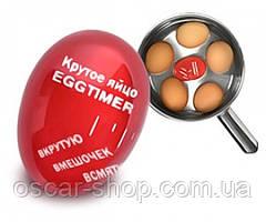 Індикатор для варіння яєць Підказка