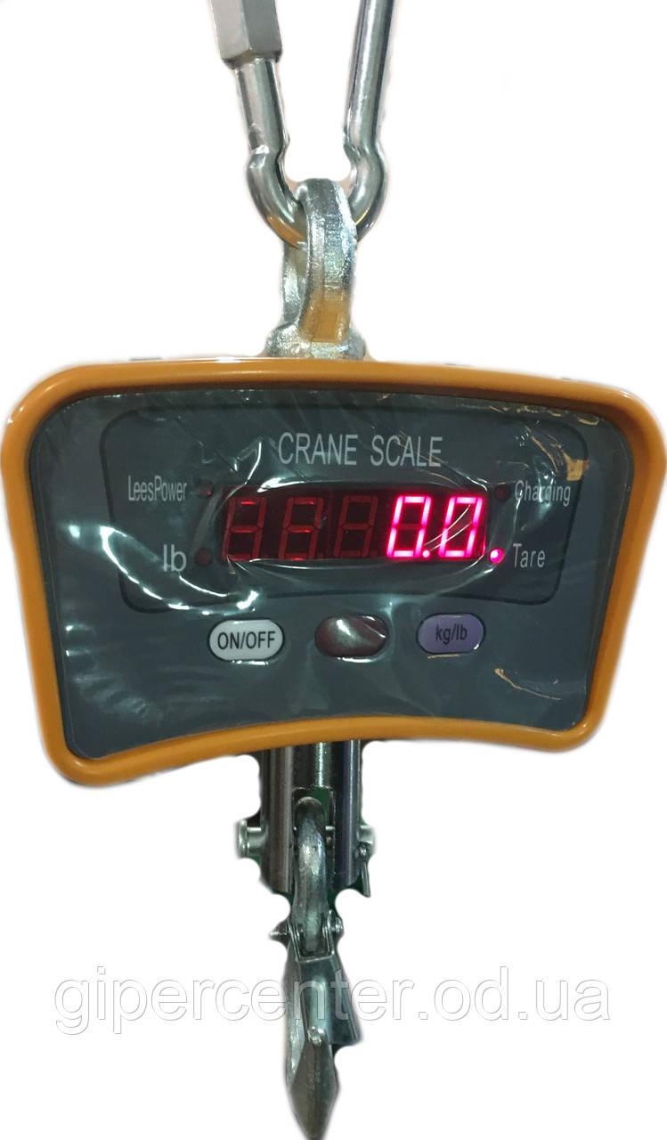 Весы крановые электронные ПРОК OCS-D до 500 кг