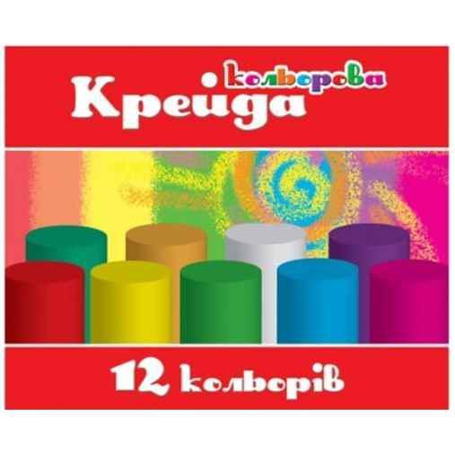 Крейда асфальтна, 12 кольорів, кругла, Колорит