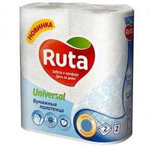 Рушники Ruta Universal, целюлозні, двошарові, 2 рул.+ стікер, білі