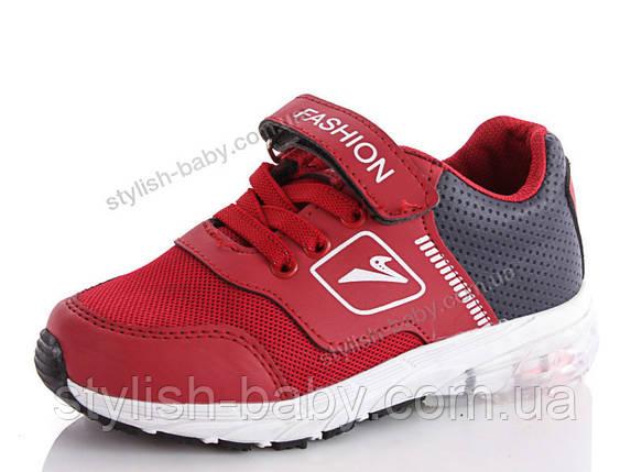 Детская спортивная обувь с подсветкой. Детские кроссовки бренда Cinar для мальчиков (рр. с 25 по 30), фото 2