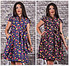 Нарядное джинсовое платье Цветы Батал до 54р 16728