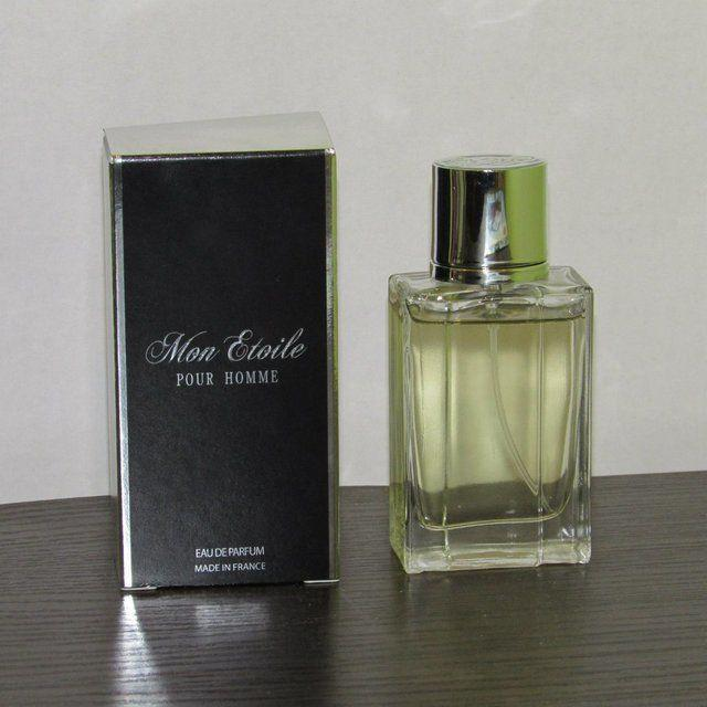 """Issey Miyake. """" L'eaud'issey pour homme"""""""