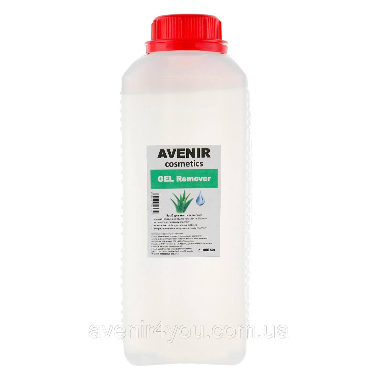 Жидкость для снятия гель лака Алое AVENIR, 1 л