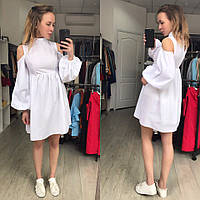 Платье волан с открытыми плечами