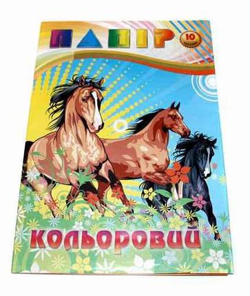 Папір кольоровий А4 10арк., (рукав), 115гр., фото 2