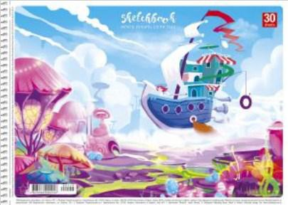 Альбом для малювання А4, Школярик Star, 30 аркушiв
