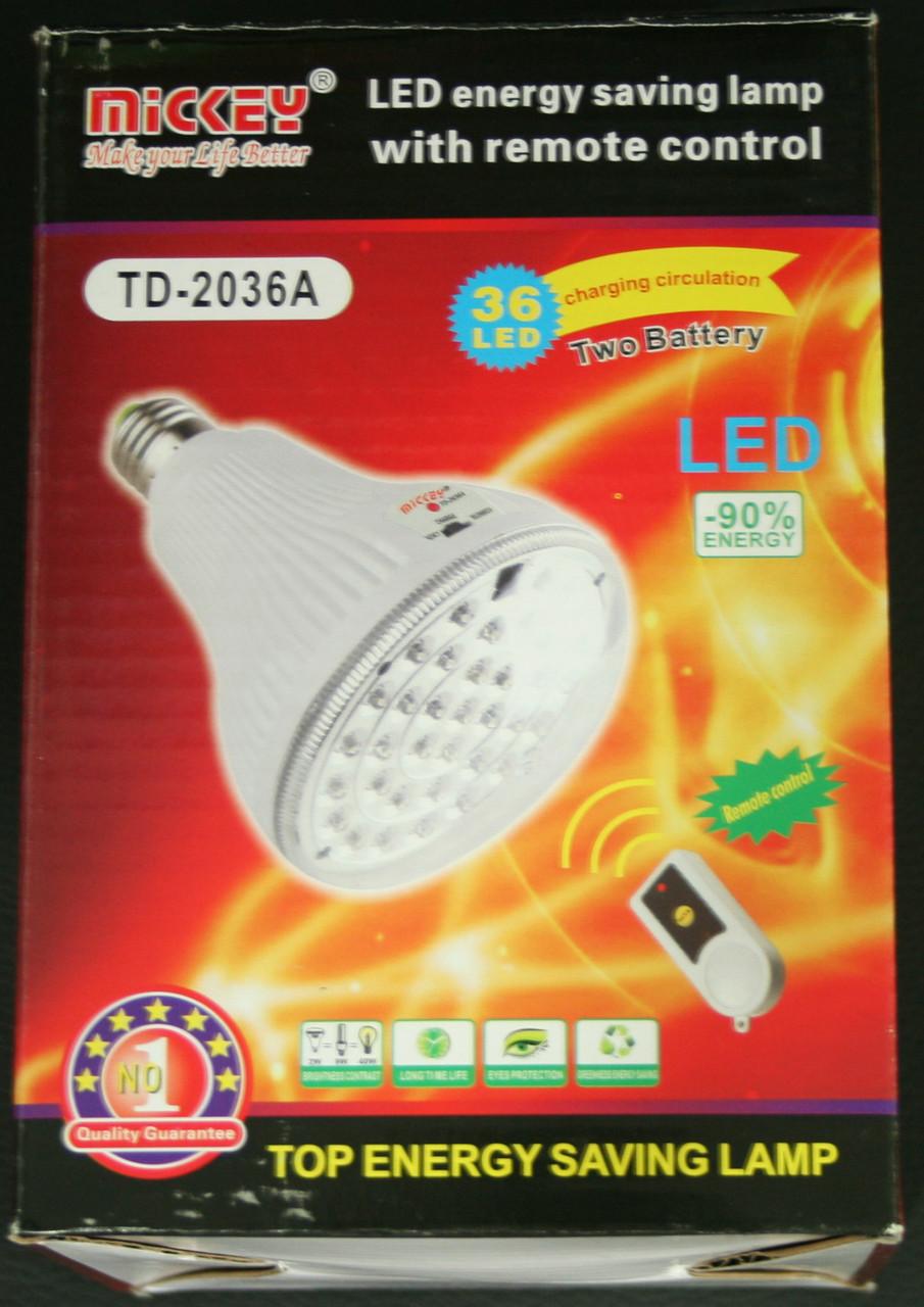 Светодиодная лампа с аккумулятором и пультом  36 LED