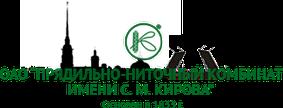 Мулине ПНК им.Кирова