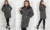 Женские пальто больших размеров батал.