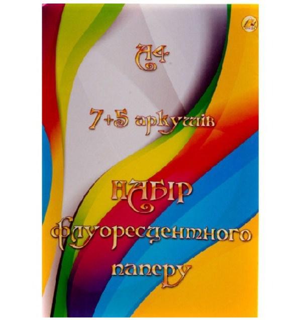 """Набір флуоресцентного паперу 7+5 """"Б"""" 12арк., А4  (Тетрада)"""