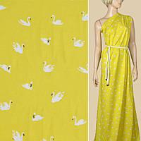 328658493 - Вискоза желтая, белые лебеди, ш.140