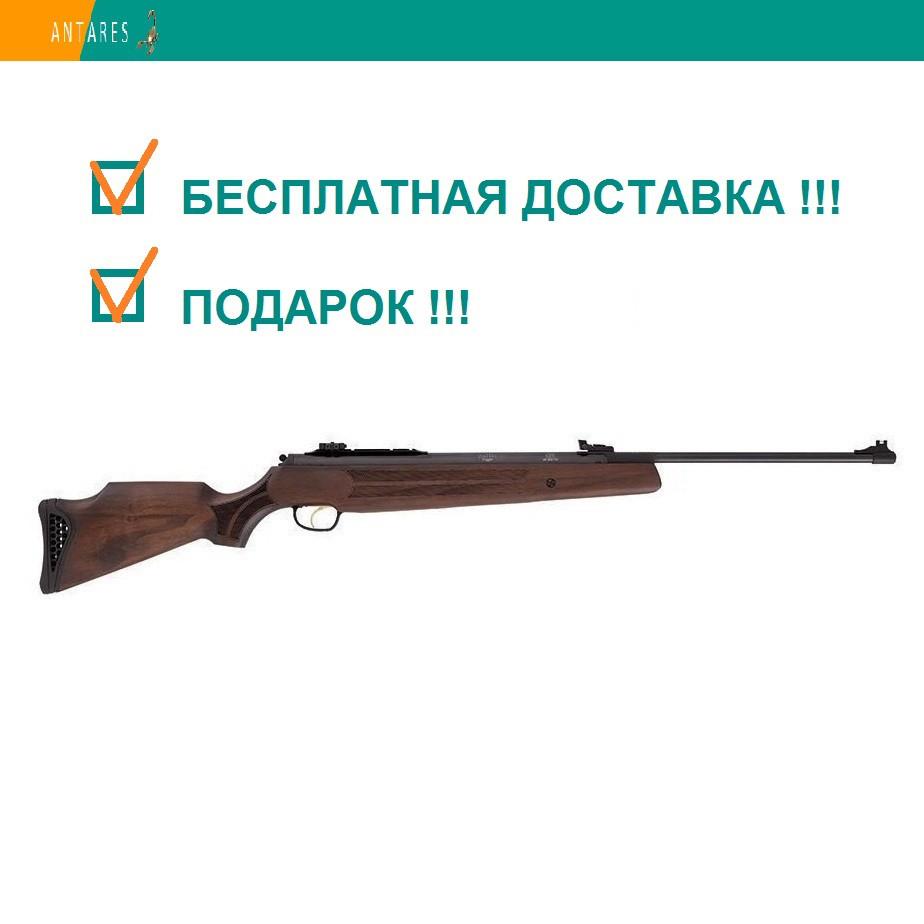 Пневматическая винтовка Hatsan 135 дерево перелом ствола 380 м/с