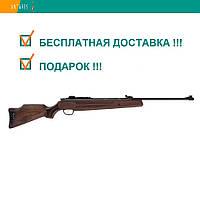Пневматическая винтовка Hatsan 135 дерево перелом ствола 380 м/с, фото 1