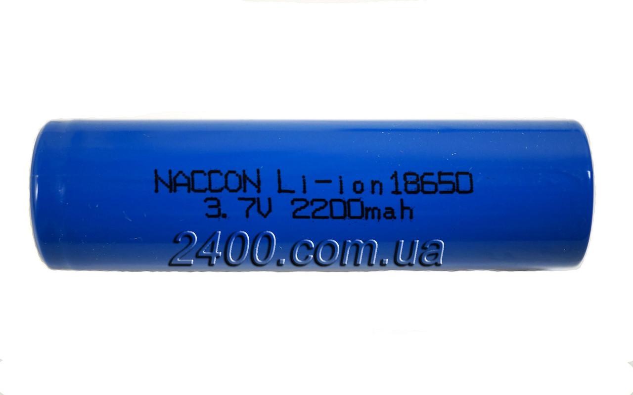 Батарея на электронную сигарету купить купить одноразовые электронные сигареты в краснодаре