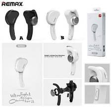 Bluetooth гарнитура Remax RB-T10