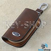 Ключница карманная (кожаная, коричневая, с узором, на молнии, с карабином, кольцом) логотип авто Ford (Форд)