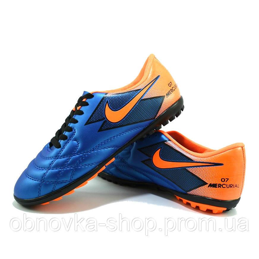 5398485f9a90 Сороконожки Nike Синие (реплика) — в Категории