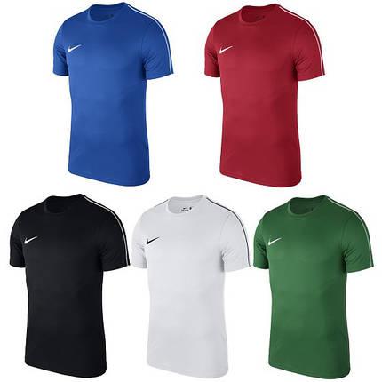 e9102bca Футбольная форма Nike Dry Park 18 AA2046 (Оригинал) - купить в ...