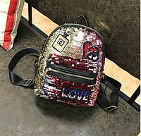 Женский рюкзак с нашивками и разноцветными пайетками мультиколор, фото 1
