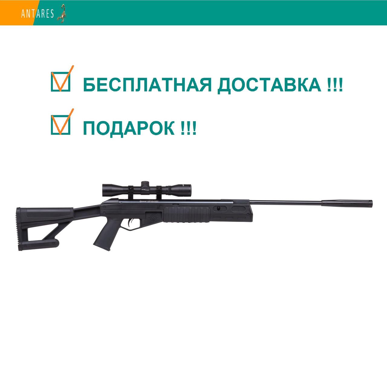 Пневматическая винтовка Crosman Fury II Blackout RM с оптическим прицелом 4x32 перелом ствола 305 м/с