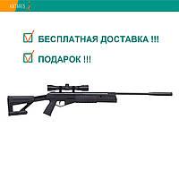 Пневматическая винтовка Crosman Fury II Blackout RM с оптическим прицелом 4x32 перелом ствола 305 м/с, фото 1