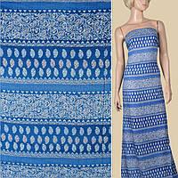 328988493 - Вискоза синяя, белый орнамент (2сорт), ш.140