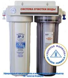 Фильтр Золотая Формула ЗФ-2м