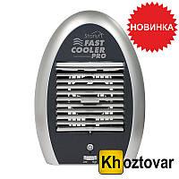 Портативный кондиционер Fast Cooler Pro