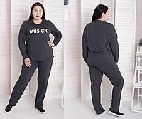 Спортивный женский костюм в больших размерах с надписью 1015903, фото 1