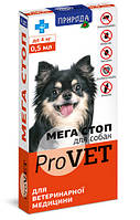 Природа МЕГА СТОП против экто- и эндопаразитов (для собак до 4 кг) 1пипетка