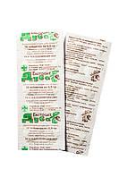 Экстракт дуба с витамином С при заболеваниях ЖКТ, печени, желчного, стоматитах, атеросклерозе