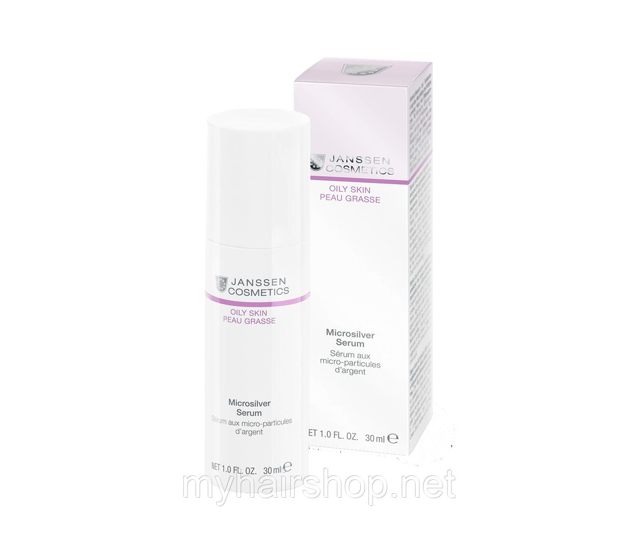 Антибактеріальна сироватка JANSSEN Oily Skin Microsilver Serum 30 мл
