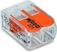 Клемма на 2 проводника 0,8-2,5мм² универсальная многоразовая прозрачная WAGO 221-412