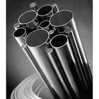 Труба бесшовная 42х3 мм сталь 20