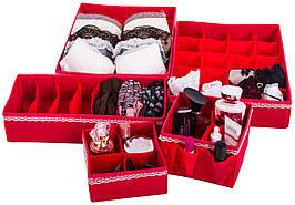 Комплект органайзеров для дома (для белья и косметики) ORGANIZE из 5 шт (кармен)